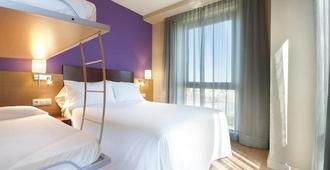 Hotel Salamanca Montalvo - Salamanca - Yatak Odası