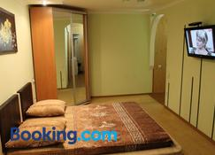 Comfortable Apartments - Kryvyi Rih - Yatak Odası