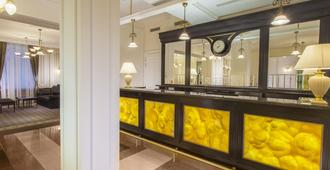 Luxury Spa Hotel Olympic Palace - קרלובי וארי - דלפק קבלה