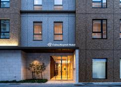 โรงแรมไดวะ รอยเนต โอกินาวะ เคนโชมาเอะ - นาฮะ - อาคาร