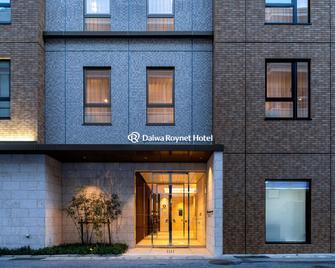Daiwa Roynet Hotel Okinawa Kenchomae - Naha - Building