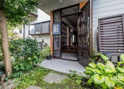 Classic Japan Living Asama - Fujikawaguchiko - Vista esterna
