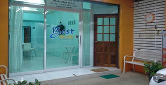 Best Rent a Room - Sakhu
