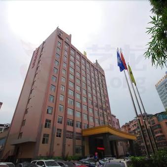 Jinrun Hotel - Guiyang - Building
