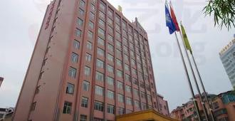 Jinrun Hotel - Guiyang