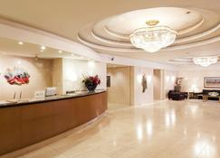 Hotel Resol Gifu - Гифу - Ресепшен