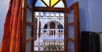 Hostel Mauritania - Chefchaouen - Servicio de la habitación