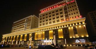 Tianjin Yihai Pearl Hotel - Tianjin - Gebäude