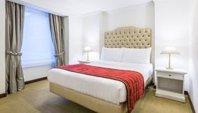 GHL Hotel Hamilton - Bogotá - Habitación