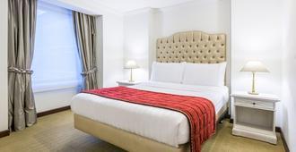 GHL Hotel Hamilton - בוגוטה - חדר שינה