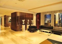 IU Hotel Zhengzhou Lvcheng Square Subway Station Branch - Zhengzhou - Aula
