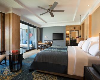 Hotel Indigo Bali Seminyak Beach - Denpasar - Bedroom