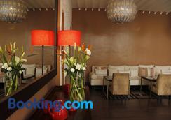 Riad Utopia Suites & Spa - Marrakesh - Lounge