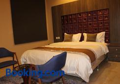Elite of Elite Hotel Apartments - 利雅德 - 臥室
