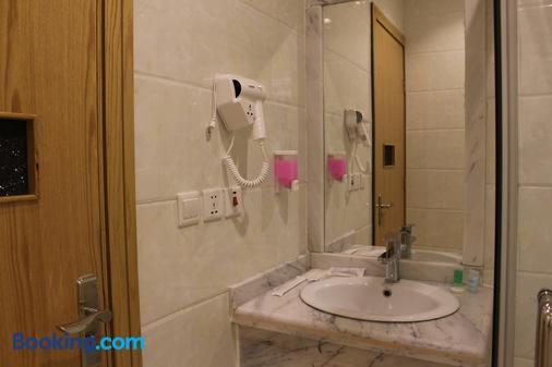 Elite of Elite Hotel - Thủ Đô Riyadh - Phòng tắm