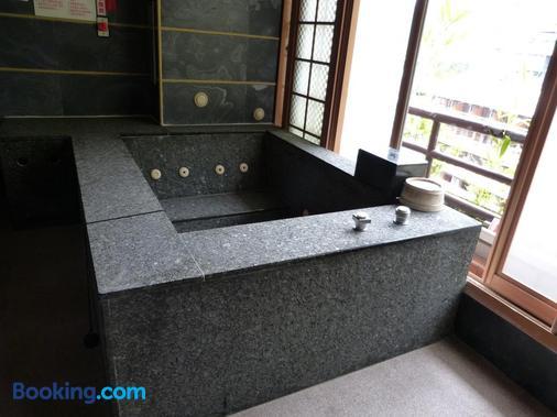 Full Moon Spa - Wulai District - Bathroom