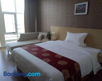 Greentree Alliance Ningxia Hui Autonomous Region Yinchuan South Bus Station Hotel - Yinchuan - Bedroom