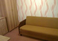 Lomonosov Area Apartments - Arkhangelsk - Sala de estar