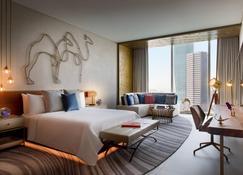 Renaissance Downtown Hotel, Dubai - Dubaï - Chambre