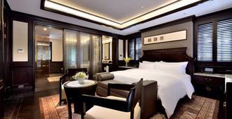 Relais & Chateaux Yihe Mansions - Nankin - Yatak Odası