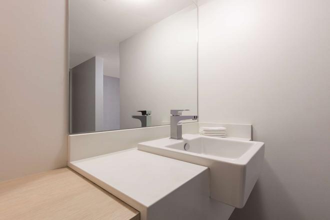 珀斯馬凱酒店 - 凱力隆精選 - 伯斯 - 伯斯 - 浴室