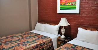 凱薩琳酒店 - 蒙特利爾 - 蒙特婁