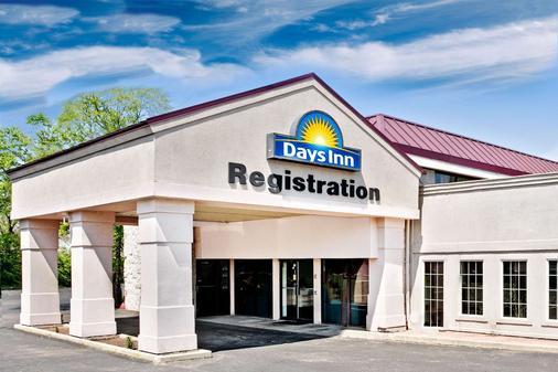 Days Inn by Wyndham Sharonville - Sharonville - Building