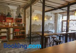 Green River Hostel - Cuenca - Lounge