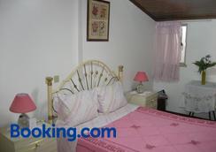 Residencia do Norte - Lisbon - Bedroom