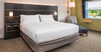 Holiday Inn Express And Suites Jacksonville East, An IHG Hotel - ג'קסונוויל - חדר שינה