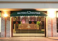 Baiyoke Boutique Hotel - Bangkok - Bangunan
