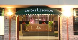 Baiyoke Boutique - Bangkok - Gebäude