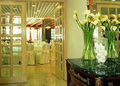Amarilia Hotel - Vouliagméni - Lobby