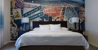 Hotel Versey Days Inn by Wyndham Chicago - Chicago - Bedroom