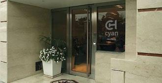 Cyan Recoleta Hotel - Buenos Aires - Building