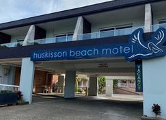 Huskisson Beach Motel - Huskisson - Bedroom