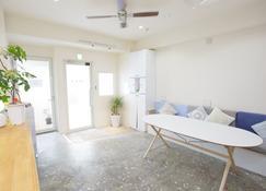 Casa Blanca Guesthouse - Hostel - Nagasaki - Olohuone