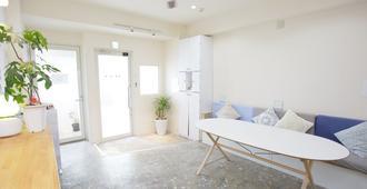Casa Blanca Guesthouse - Hostel - Nagasaki - Living room