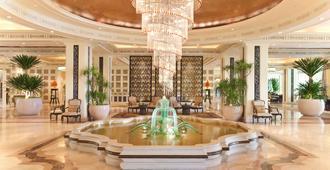 華欣都喜天麗酒店 - 七岩 - 大廳