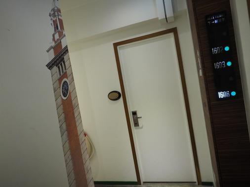 Panda's Hostel - Star Ferry - Hong Kong - Tiện nghi trong phòng