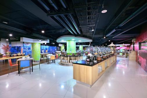 favehotel PGC Cililitan - East Jakarta - Ravintola