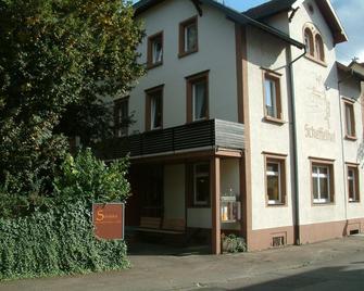 Hotel Scheffelhof - Waldkirch - Building