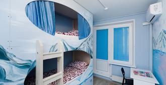 Malinka Hostel - Moscow - Bedroom