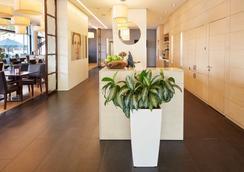 Ghotel Hotel & Living Koblenz - Koblenz - Lobby