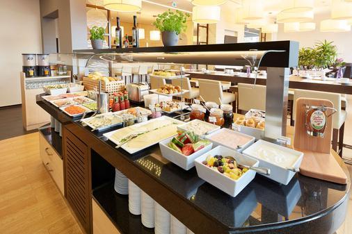 Ghotel Hotel & Living Koblenz - Koblenz - Buffet