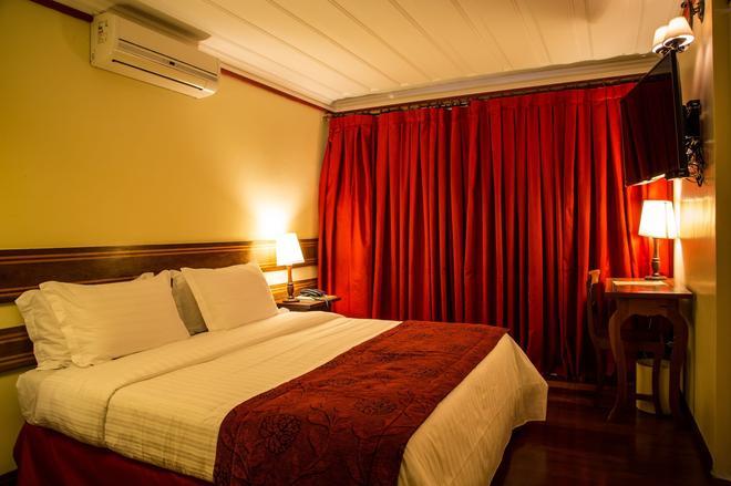 Hotel Pousada do Arcanjo - Ouro Preto - Κρεβατοκάμαρα