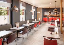 宜必思考文垂中心酒店 - 考文垂 - 餐廳