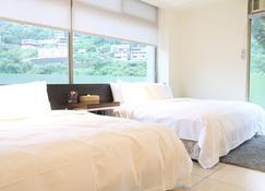 Wulai Karuizawa Hot Spring Resort - Wulai District - Schlafzimmer