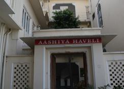 Hotel Aashiya Haveli - Udaipur - Building