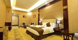 Holiday khaleej - Thủ Đô Riyadh - Phòng ngủ